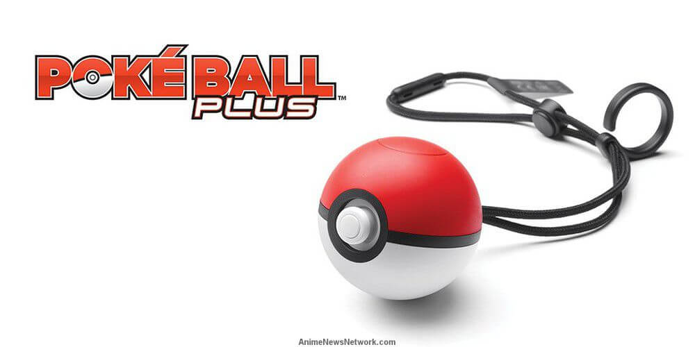pokeball plus black friday 2019